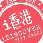 Urban-Discovery-logoA