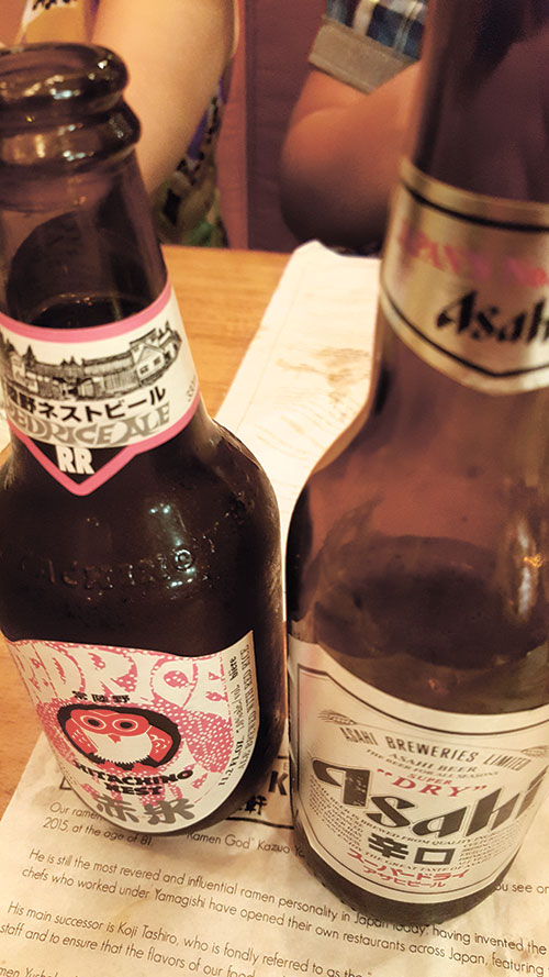 A must is a bottle of Japanese beer, or two.
