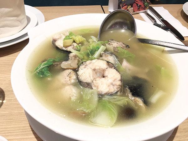 Tinola Tangigue Soup