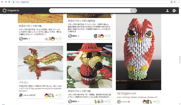 Japan Firm Launches Origami Website Weekend