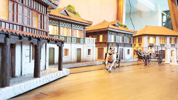 Barrio Miniatures